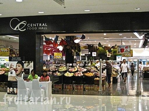 Супермаркет Central Food Hall