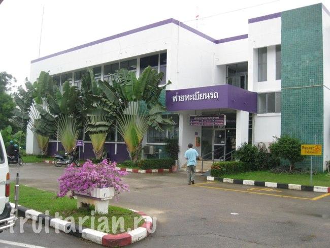 Переоформление мотобайка в Таиланде / Change Name