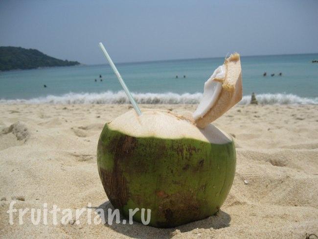 Тайские зелёные кокосы