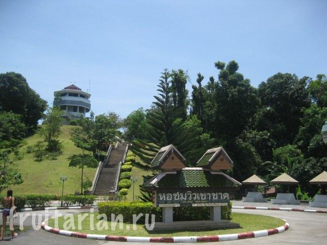 Views Tower