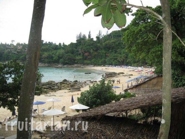 Leam Singh Beach