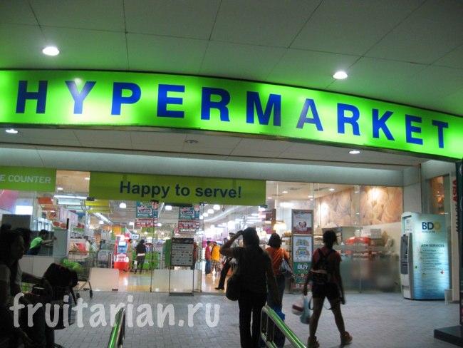 Asia Mall Манила