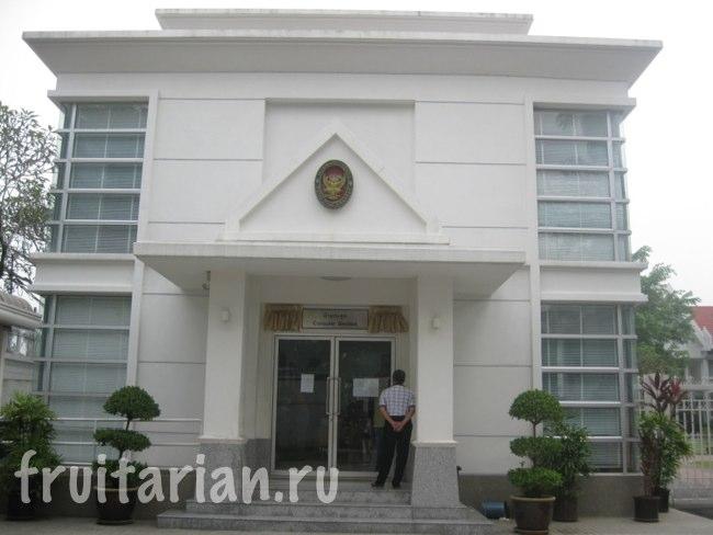 Основное здание консульства: