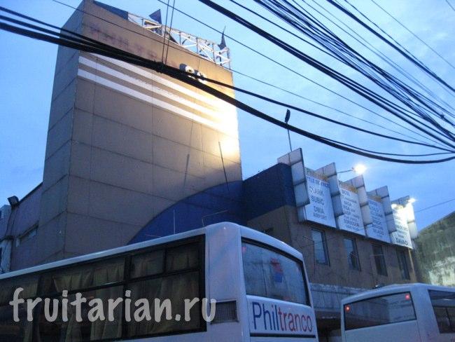 автобусная станция в Pasay