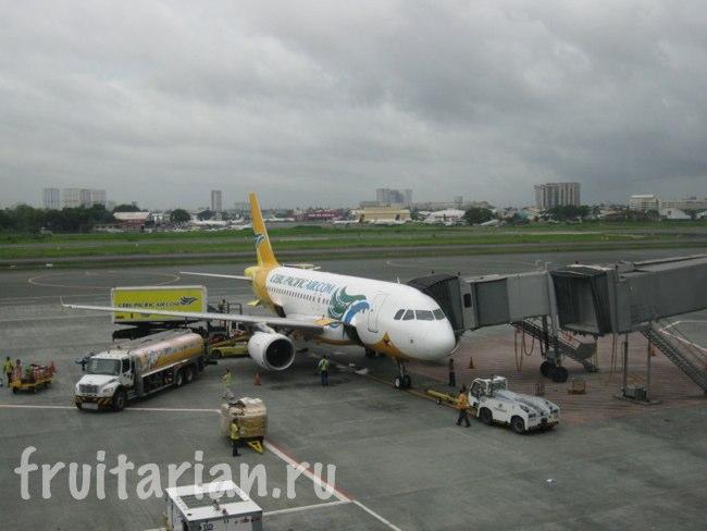аэропорт NAIA