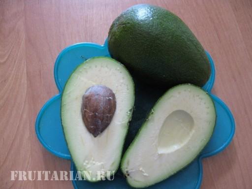 avocado_FUERTE1