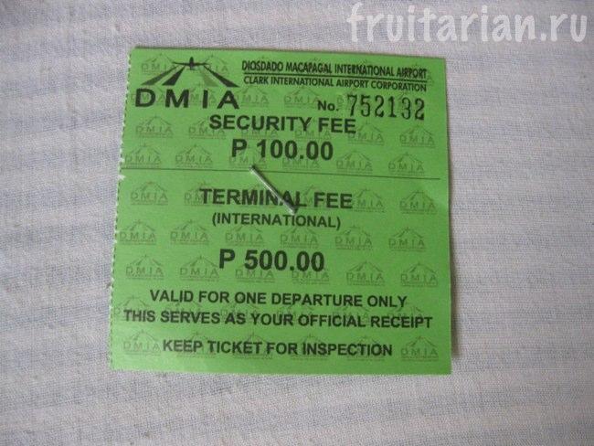 600 песо сборы