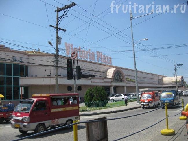 Victoria plaza