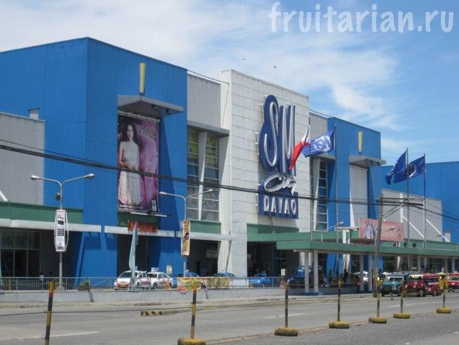 SM City Mall
