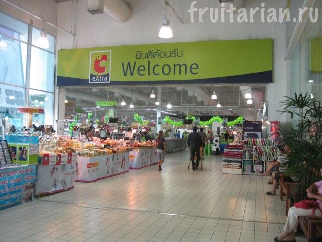 Супермаркет Big G