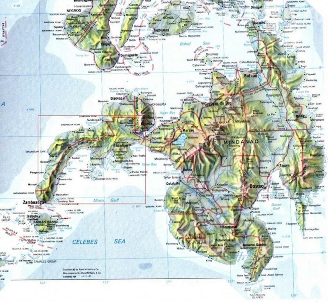 Минданао