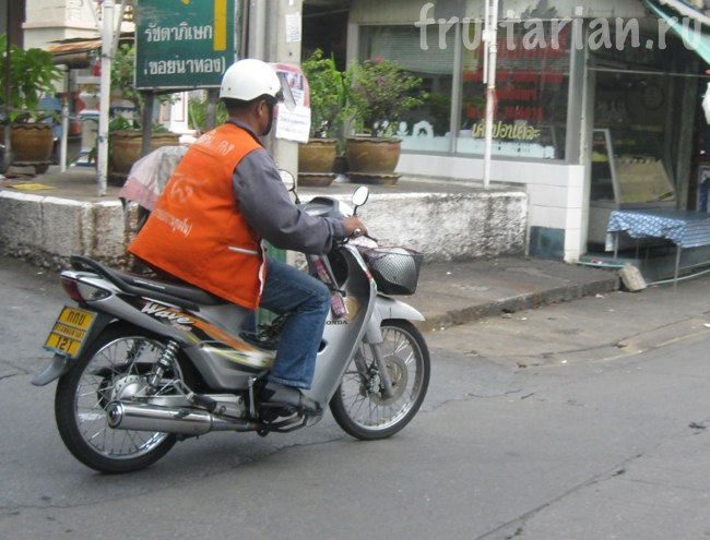 Мотобайк-такси
