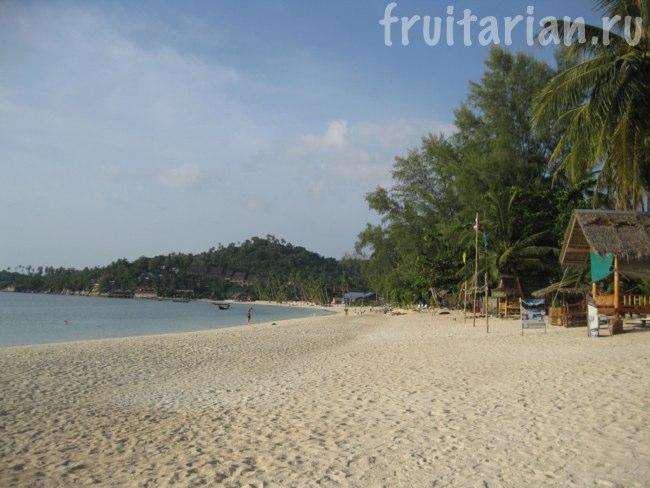 Пляж Haad Yao