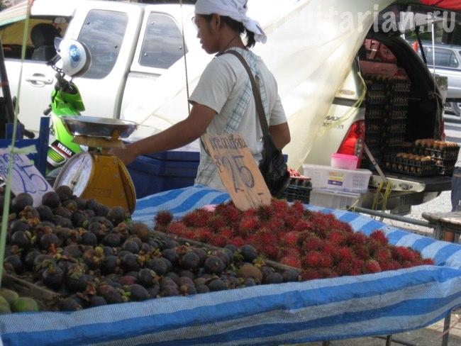 мангостины и рамбутаны