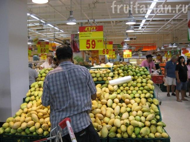 супермаркет Big C