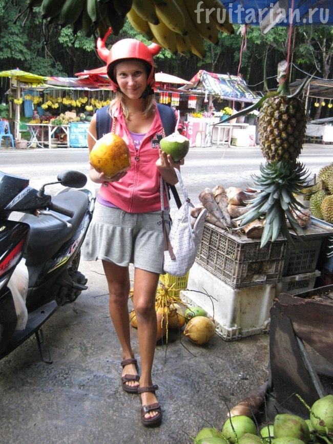 Тайские золотистые кокосы