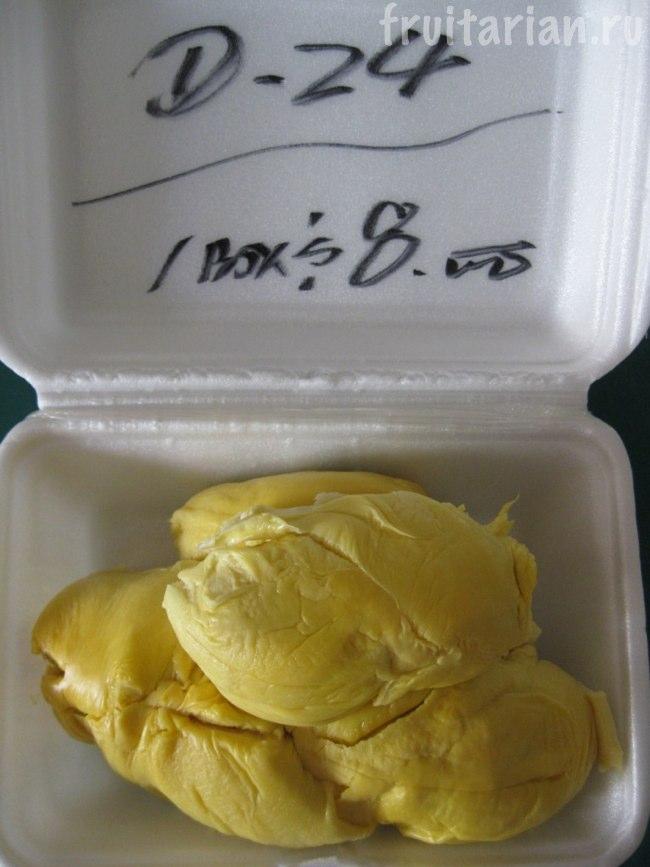 дуриан D24 желтый