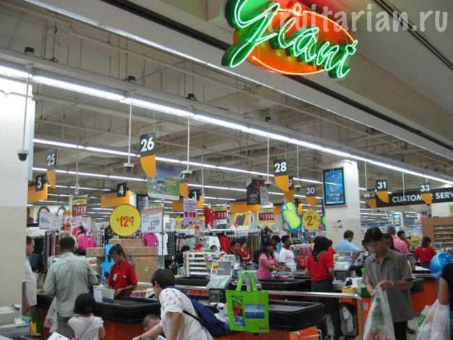 Супермаркет Giant