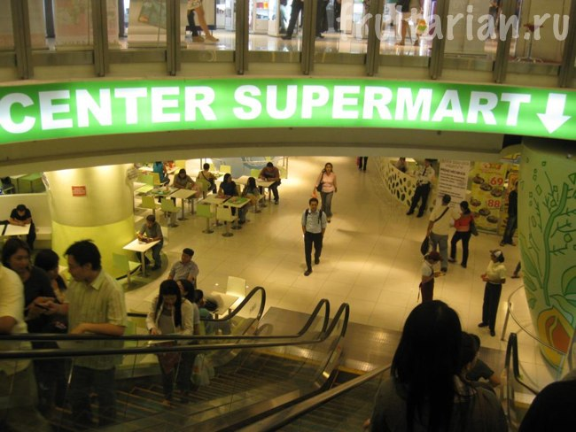 Trinoma Mall