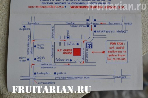 KT-Guest-House-1