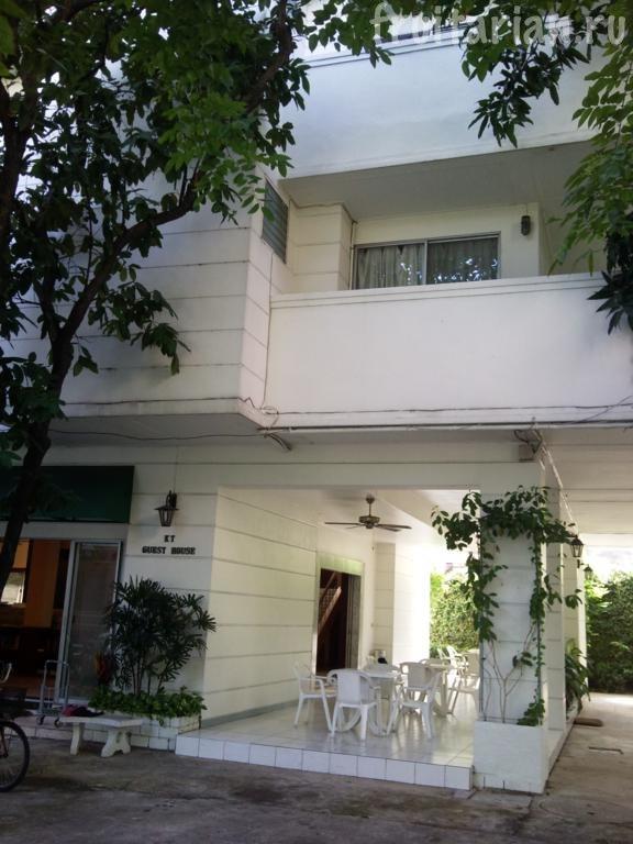 Отель KT Guest House