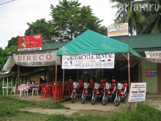 аренда мотоцикла