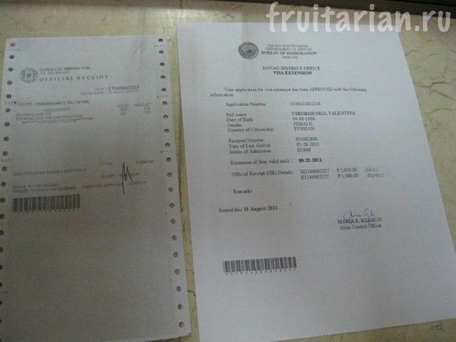 виза филиппины