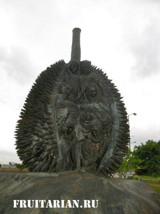 памятник дуриану