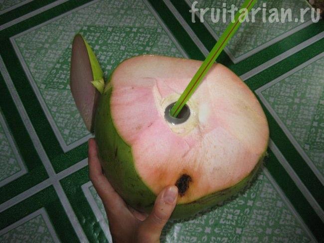 розовые кокосы