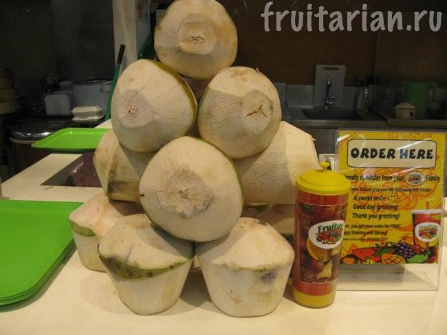 несвежие кокосы