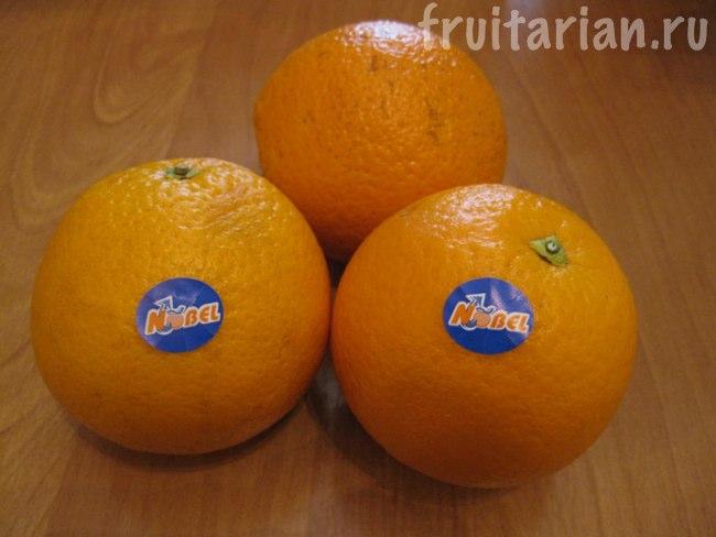 Апельсины Аргентина