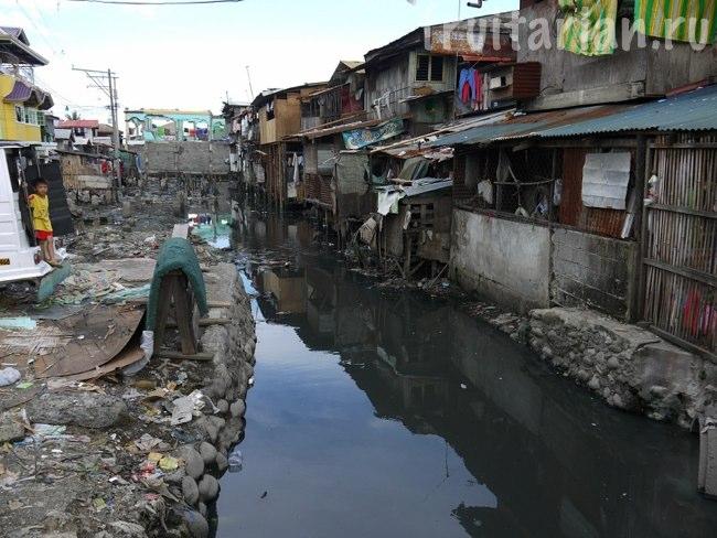 нищие районы Филиппин