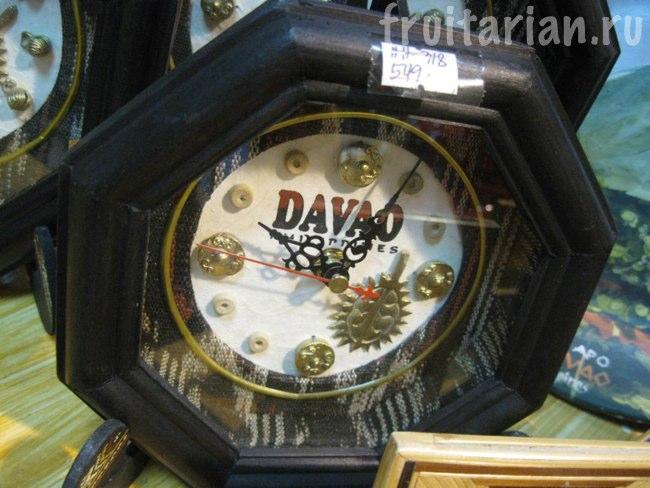 Дуриановые часы