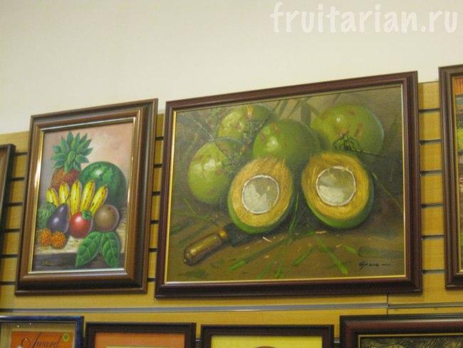 фруктовые картины