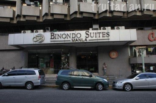 Отель Bionondo Suites