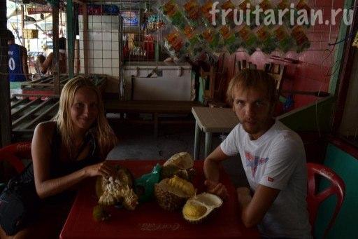 маранг и дуриан