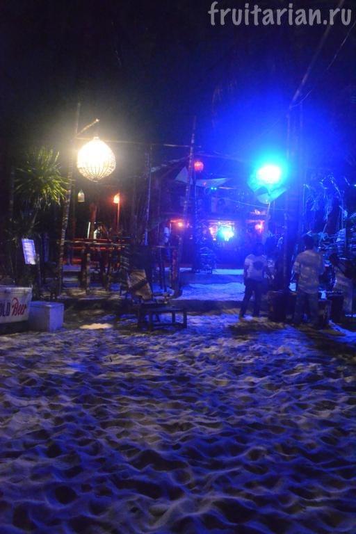 Вечеринка Full Moon Party