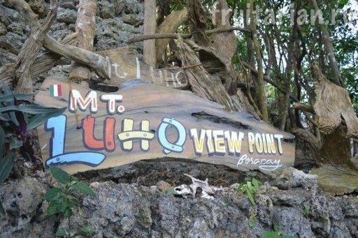 Гора Luho