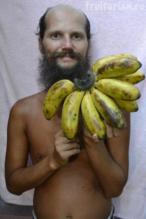 бананы morado