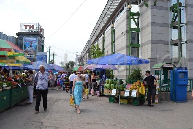 Муп центральный рынок иркутск