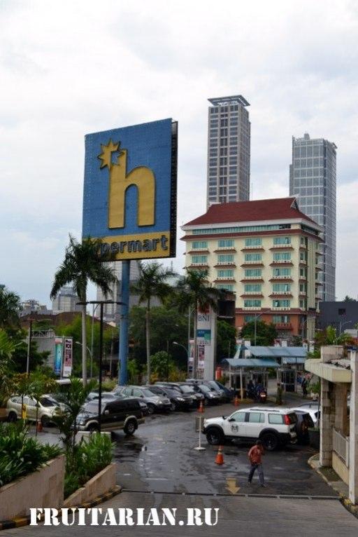 гипермаркет в Джакарте