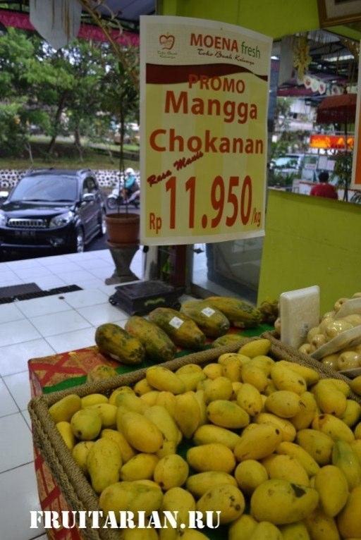 манго Чаканан