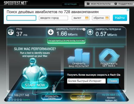internet-na-fukuoke