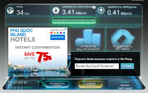 internet-na-katbe