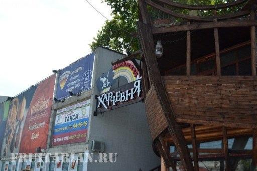 Sevastopol-13