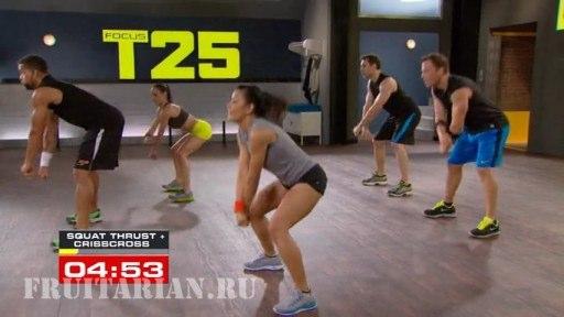 focus-t-25-1