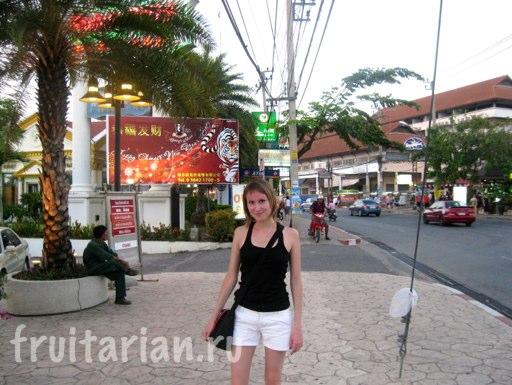 Pattaya_2010_0561