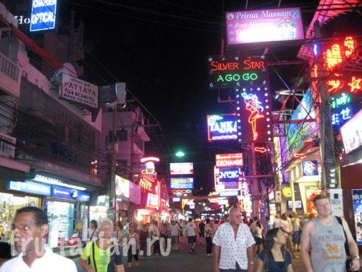 Pattaya_2010_0652