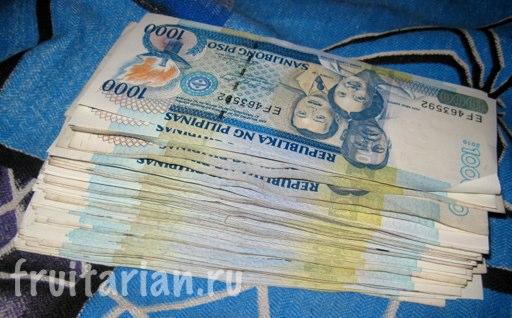 money_philippines1