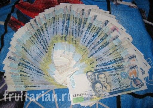 money_philippines2
